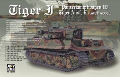 1:35 Tiger I Late Type