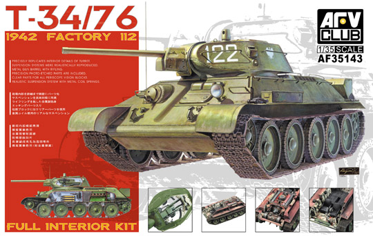 1:35 AFV Club T-34/76 1942 Factory 11 Model Kit
