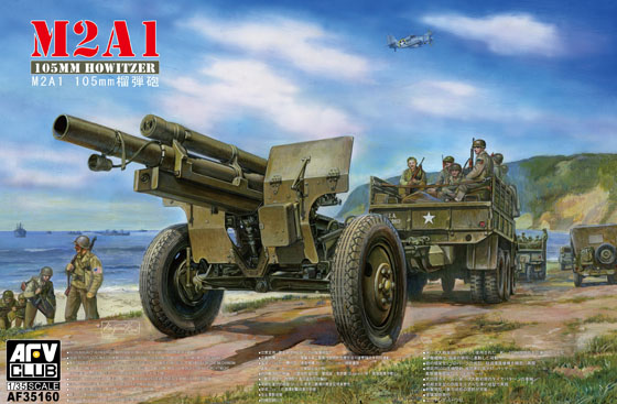 1:35 105mm HOWITZER M2A1 Carriage M2 (WWII Version)