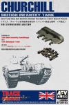 1:35 Track for Churchill British Infantry Tank (Workable)