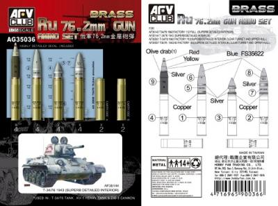 1/35 Russian 76.2mm Gun Brass Ammo Set