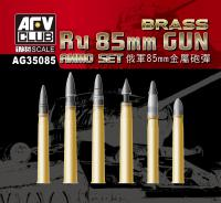 Ru 85MM Gun Ammo Set(Brass)