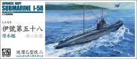 1/350 JAPANESE I-58 SUBMARINE EARLY TYPE