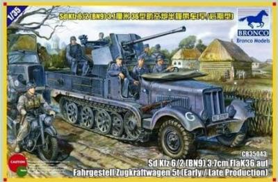 1/35 SD.KFZ 6/2 (BN9) 3.7cm FLAK36 HALF-TRACK 5T (EARLY/LATE