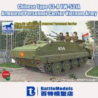 1/35 TYPE 63-1 (YW-531A) ARMORED PERSONNEL CARRIER