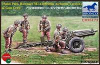 1/35 75mm PACK HOWITZER M1A1 (BR AIRBORNE VER)