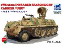 1/35 SWS 60cm INFRARED SEARCHLIGHT CARRIER