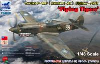 "1:48 Curtis P40C Fighter (Hawk 81-A2) AVG ""Flying Tigers"""