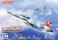 1/48 F-20B/N Tiger Shark 2 Seater Fighter / Trainer