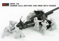 1:35  German 8.8cm Anti-Tank GunCrew Set - 9 Figures