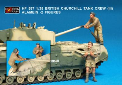 1:35 Hobby Fan British Churchill Tank Crew (III) Alamein - 2 Fig