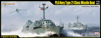 1/72 PLA Navy Type 21 Class Missile Boat