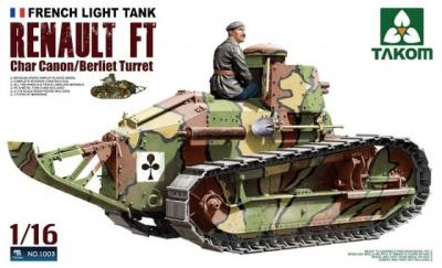 French Heavy Tank RENAULT FT char Canon/Berliet Turret