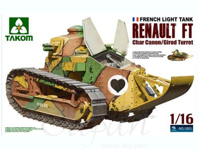 French Light Tank Renault FT Char Canon /Girod Turret