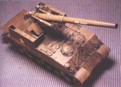 1:35 M40 Self-Propelled Gun