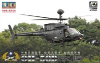 1:35 R. O. C. Army OH-58D Warrior Observer/Light Attack Helicopter