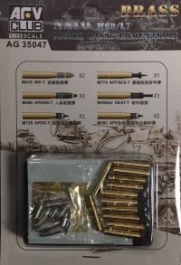 1/35 Nato M68/L7 105mm Tank Ammuntion (Brass 7 P.E.)