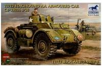 135 T17E2 STAGHOUND A.A. ARMOURED CAR