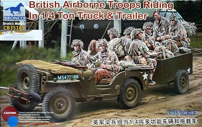 1/35 BRITISH AIRBORNE TROOPS RIDING IN 1/4 TON TRUCK/TRAILER
