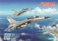 1/48 F-CK1B MLU Ching Kuo Double Seater