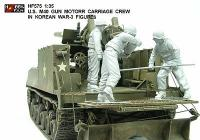 1:35  US M40 GunMotor Carriage Crew in Korean War Set - 3 Figure
