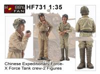 "Chinese Expeditionary Force - ""X-Force"" Tank Crew - 2 Figures"