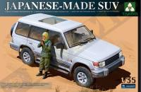 Japanese-Made SUV with figure
