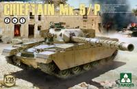 British Main Battle Tank Chieftan Mk.5/P 2 in 1